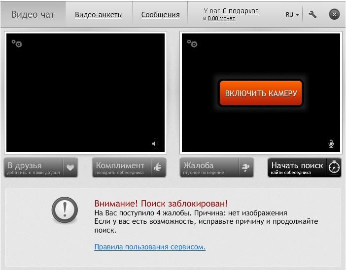 Скрипты для ucoz реклама внизу сайта темная яндекс директ оплата картой